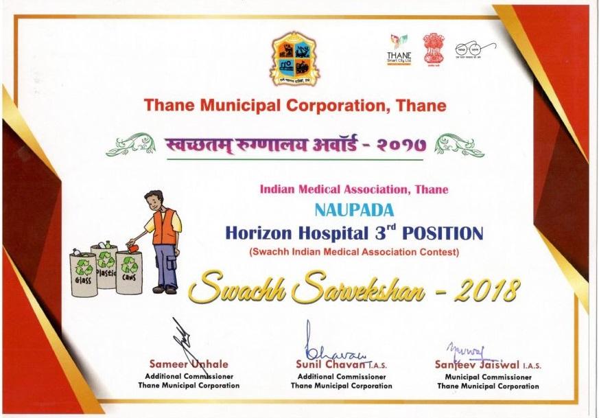 swachh bharat abhiyan certificate